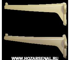 Кронштейн полипропиленовый для умывальника (240 мм)пара