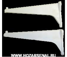 Кронштейн полипропиленовый для умывальника (320 мм)