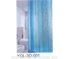Шторка для ванной 3D Blue 180*180