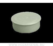 Заглушка канализационная полипропиленовая d-110 мм