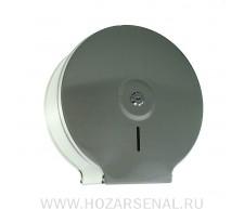 Бумагодержатель (контейнер) для туалетной бумаги, нержавеющий