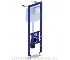Система скрытой установки для унитаза с клавишей (инсталяция)