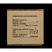 Счетчик горячей воды сгв - 15, универсальный антимагнитный
