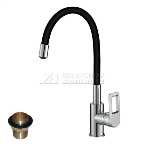 Z35-35U-Black Смеситель шаровый (35мм) для кухни, с гибким цветным изливом