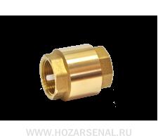 Обратный клапан латунный (d-20)