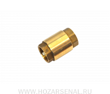 Обратный клапан латунный (d-15)