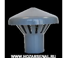 Зонт вентиляционный ф50