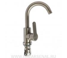 MAGNUS Смеситель для раковины С-нос, шаровый, нержавеющая сталь (Aisi 304)