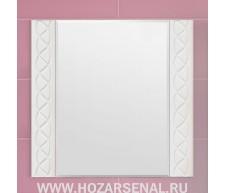 Зеркало-шкаф  Милана 75 белое