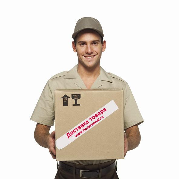 Служба доставки сантехники
